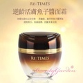 YIHAN CARINO Re:Times Caviar Revitalizing Cream逆齡活膚魚子醬面霜50ml