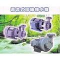 ╭☆優質五金☆╮光泉1HP*3相 渦流抽水機*抽水馬達*冷氣冷卻循環用馬達*冷卻水塔