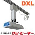 在型、移動式專用太陽·bima DXL型天花板軌道2m*2條(工程另外道路) Kobe Medi-care