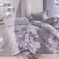 【韋恩寢具】純棉兩用被床包組-加大/迷情歲月