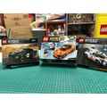 LEGO-75884.75880.75887