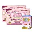 孕哺兒卵磷脂金絲燕窩60入X2盒 + S-26惠氏媽媽藻油DHA膠囊 60粒X1罐