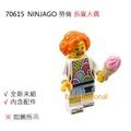 [brickfessional] LEGO NINJAGO 系列 70615 勞倫 拆賣人偶