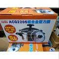 秦博士 5公升輕合金壓力鍋(快鍋) ACG2205