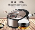 ASD AR-F40I808 rice cooker 4L capacity IH electromagnetic heating iron kettle liner broken bubble micro pressure valve intelligent appointment rice cooker