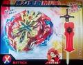 正版BURST戰鬥陀螺-神力聖劍#48
