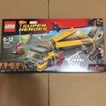 LEGO 76067 Marvel Super Heroes Tanker Truck Takedown