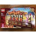 LEGO 80102 舞龍
