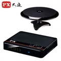 PX大通 數位電視極致組合 HD-8000+HDA-6200