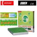 SODEN Go~日本製DENSO冷氣濾網/空調濾網 NISSAN TIIDA 06~12/非3M冷氣濾網