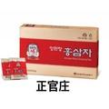 【韓國忠清南道】 韓國正官庄紅蔘茶3G*100包