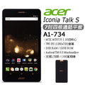 【Acer】Acer Iconia TalkS A1-734 7吋四核通話平板(LTE版/32G/黑)