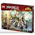 【積木樂園】樂高 LEGO 70679 NINJAGO系列  超級巨龍
