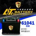 【日本KOTSURU】8馬赫鋰鈦汽車啟動電瓶 61041 / 50Ah(適用保時捷SUV)