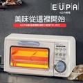 【優柏EUPA】 6公升烤箱 定時小烤箱 烤土司/烤麵包 TSK-2836