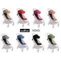 法國(3代 坐墊+遮陽)babyzen yoyo+ 3代 可帶上飛機的嬰兒手推車配件 坐墊+遮陽