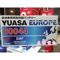 台中太平 世王電池專賣店 YUASA 湯淺 60044(100AH)舊換新