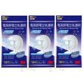 (卡司 現貨) 3M 淨呼吸 12吋 14吋 16吋 電扇靜電空氣濾網 1入裝 PM2.5 電風扇濾網
