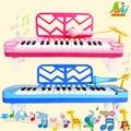 【Playful Toys 頑玩具】電子琴+麥克風( 兒童樂器 兒童玩具 電子鋼琴 外接mp3 麥克風 鋼琴彈奏 音樂琴玩具)