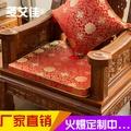 多艾佳定做中式紅木沙發墊坐墊實木沙發墊子椅墊抱枕靠墊家紡布套