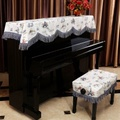 Yexinyuan European Countryside Piano Cover Piano Set Piano Cover Two-Piece Set Piano Cover Full Cover Piano Half