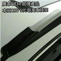劉大師 汽配件 廣本OEM CRV 5代 歐風車頂架