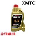 山葉 YAMAHA YAMALUBE 4-X 4X 4R 4J 4S Y4 原廠 機車 4T 機油