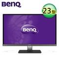 BenQ VZ2350HM 三介面低藍光 23型 AH-IPS 寬螢幕【買再送炫彩野餐杯3入】