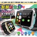 手機批發網。S1 智慧手錶,APPLE WATCH型,藍牙、支援Line、FB、心率偵測、通話、可插記憶卡,另有W6