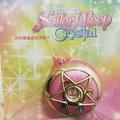 月光寶盒  美少女戰士 悠遊卡