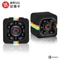 微型高清攝錄器 送32G記憶卡 運動攝影機 行車紀錄器 微型攝影機 微型攝錄影機 監視器 密錄器