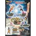 【日本景品】【現貨】七龍珠超 WCD World Collectable Diorama vol.2 17號