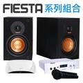 FIESTA 雲端K歌機系列組合(FIESTA主機x1+Bravostar喇叭x1+鴻海電視盒x1+MICx2)