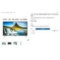 JVC 55吋4K連網液晶顯示器 55V