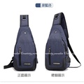 MeiJieLuo二代胸包 附USB線 韓系休閒男士側背包 男用斜背包 旅行充電接口單肩包 防潑水胸前包 前胸包