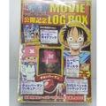 海賊王 10週年紀念 MOVIE LOG BOX 沙漠之王女 附特典 喬巴超人搖搖樂玩偶