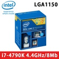 [Intel] i7-4790K (4.4GHz/8Mb) LGA 1150 Quad-Core Devils Canyon / HD Graphics 4600 / 100% authentic /