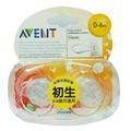 新安怡 AVENT 矽膠安撫奶嘴水晶系列 0~6個月/6~18個月 (2入1組 )