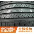 【宏勝輪胎】中古胎 落地胎 二手胎:B171.205 55 16 固特異 TRIPLE MAX 9成 4條含工6000元