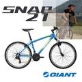 【GIANT捷安特】SNAP 21 都會輕越野登山車