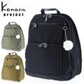 kananapurojiekuto Kanana project! 2way帆布背包挎包59302女子[郵購] Newbag Wakamatsu