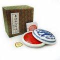 上海西泠-青花光明硃砂印泥60G(紅)-印台