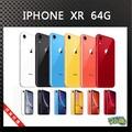 【耍新機】【限時優惠價】APPLE  IPHONE XR 64G  灰/銀/黃/藍/紅/橘  全新未拆封原廠空機 土城