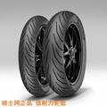 倍耐力天使CT輪胎 110/130/140/150/70-17 Z250 GW CBR GPR