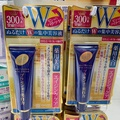 Meishoku Whitening Eye Cream 30g