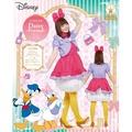 【RUBIE'S JAPAN】唐老鴨 黛絲 正式服裝款 角色服裝 萬聖節 COSPLAY 迪士尼