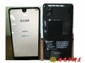 ↑南屯手機王↓SHARP S2(4+64GB)【展示機】宅配免運費