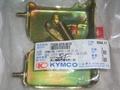 【杰仔小舖】豪邁125/頂尖豪邁/迪爵/GY6光陽原廠座墊扣組,限量特價中!