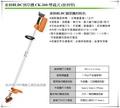 【台北益昌】東林BLDC便利型割草機CK-260 (5AH)-雙截+充電器-台灣製造-BLDC電動割草機