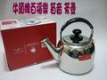 (玫瑰Rose984019賣場)牛頭牌~新小牛百福樂~笛音~茶壺5公升~#304不鏽鋼.改款笛音.更大聲超低價.
